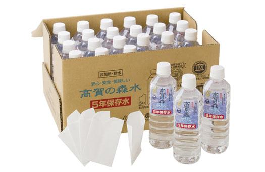 製 中国 産業 違い と の 東亜 製 ジェル 日本 ハンド