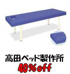 マッサージベッド・格安マッサージベッド【もみ太郎Pro】